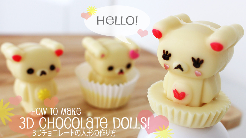 chocolate dolls thumb