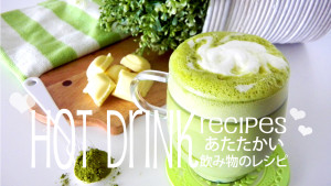 hot drink recipes