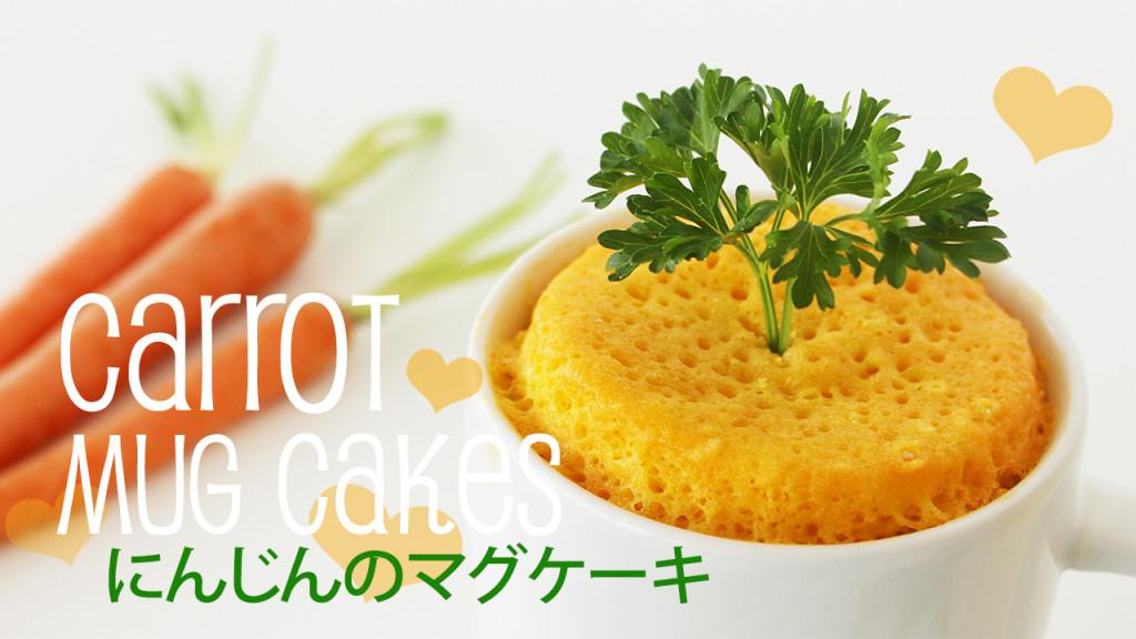 carrot cake thumb