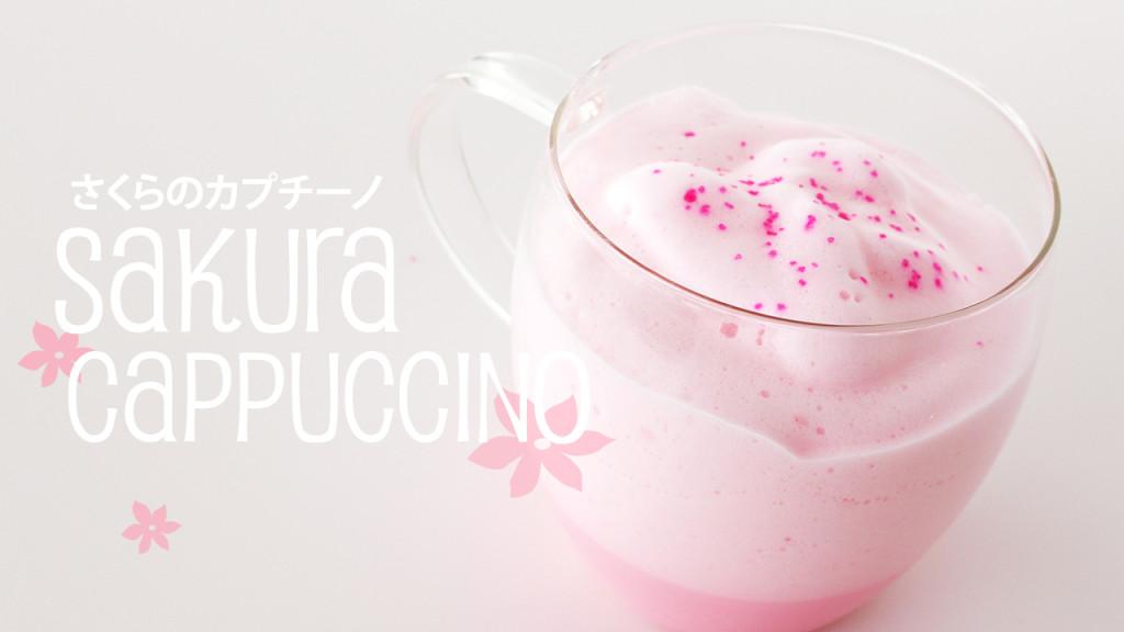 sakura cappuccino thumb