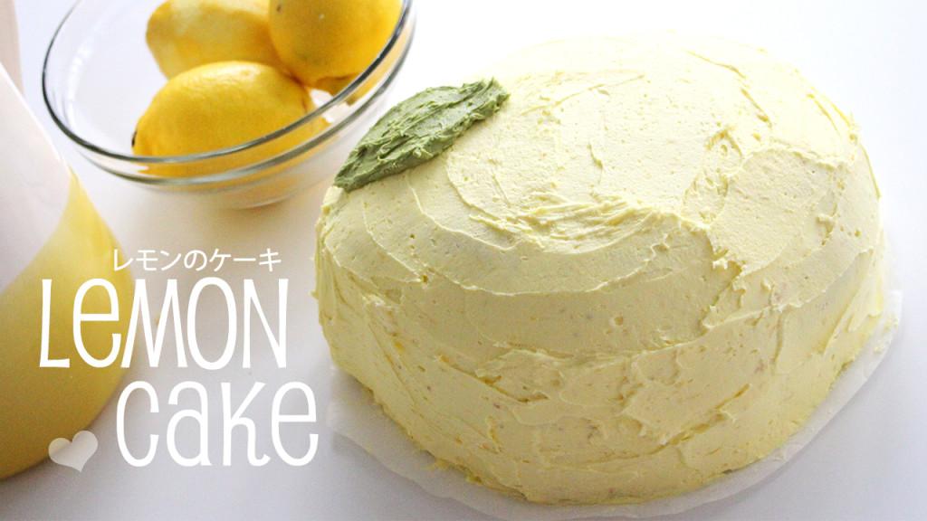 lemon cake thumb